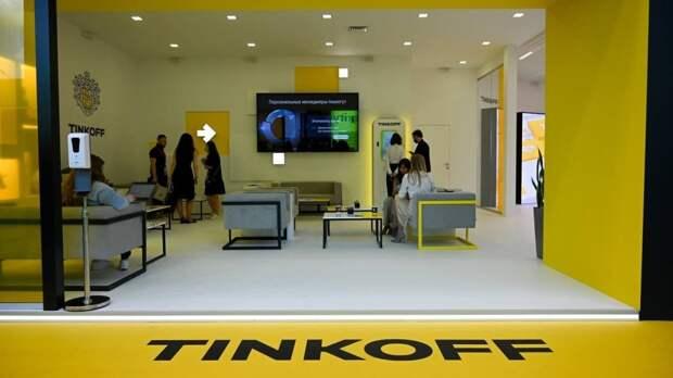 Тинькофф-банк начнет кредитовать покупку жилья