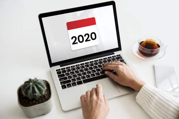 Сколько дней мы будем отдыхать в 2020 году?