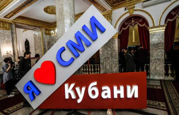 В Сочи стартовал форум журналистов Кубани