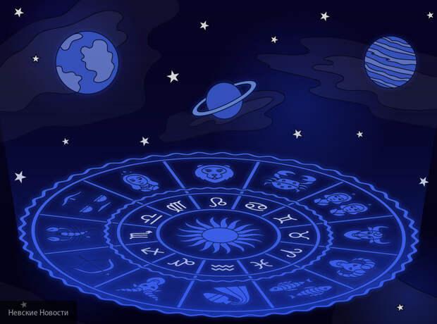 Астролог Зорина назвала способы осчастливить каждый знак зодиака