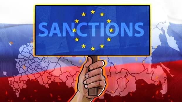 Санкции активно используются для давления на Россию
