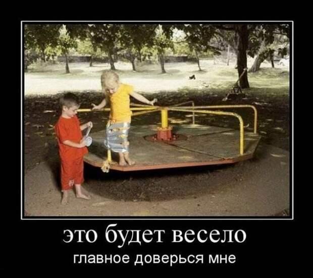 Смешные демотиваторы для позитивного настроения (11 фото)