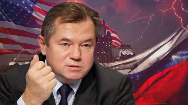 Академик Глазьев определил положение России на фронтах «мировой гибридной войны»