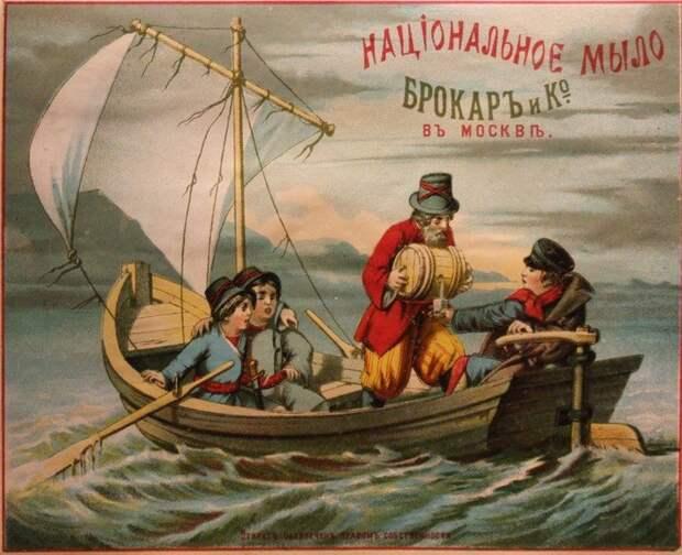 Как французский парфюмер Брокар покорил царский двор