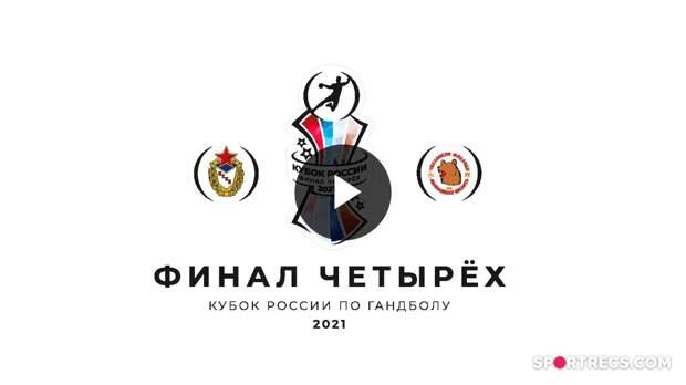 ЦСКА (Москва) - Чеховские медведи (Чехов)