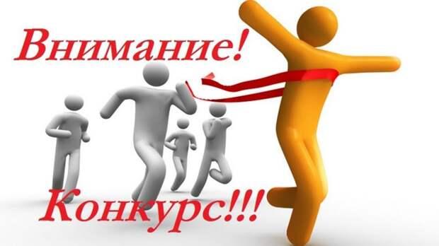 Стартует Международный молодежный конкурс социальной антикоррупционной рекламы «Вместе против коррупции!»