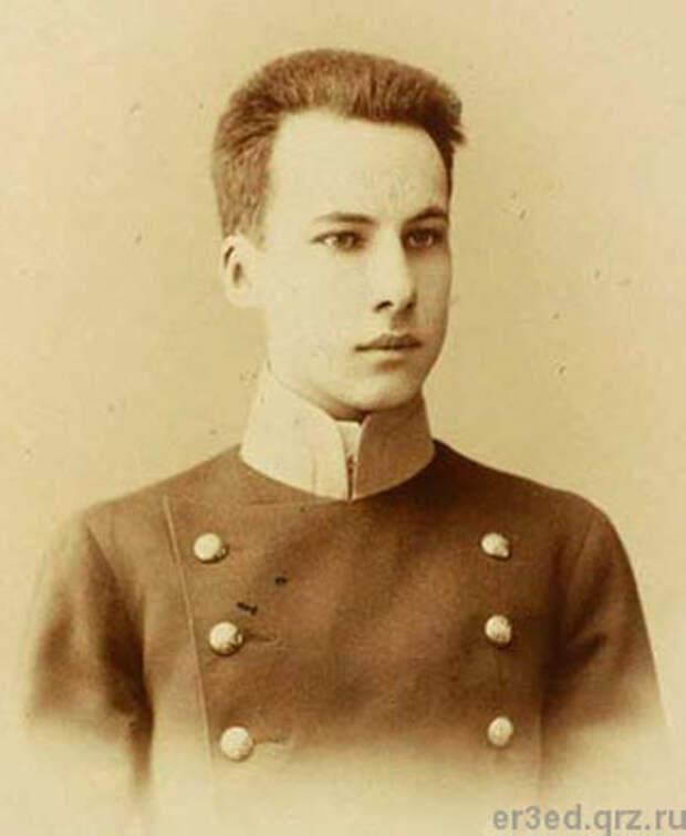Андрей Белый. Москва. 1899 г.