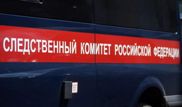 Вквартире под Белгородом нашли мёртвую супружескую пару