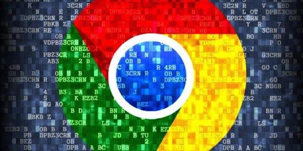 В Chrome завезли очень удобное новшество