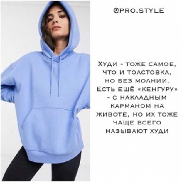pro.style_116481929_1008500442940626_8547937951557906488_n