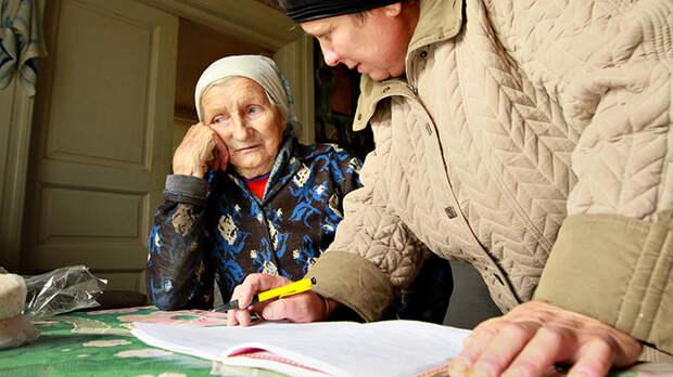 Вспомнили про пенсионеров: Кто потеряет деньги с 1 августа