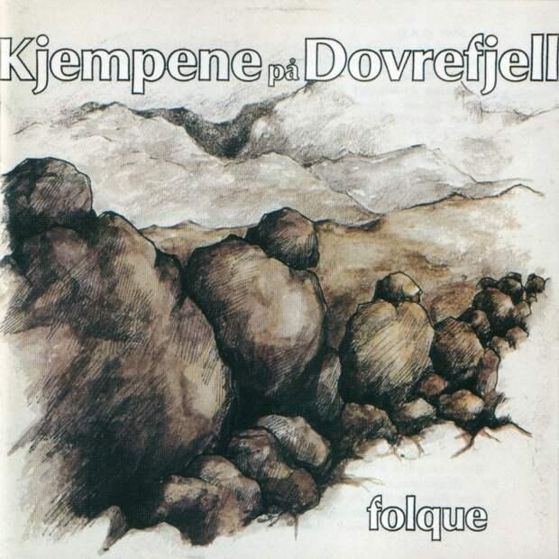 Folque. Kjempene På Dovrefjell 1975