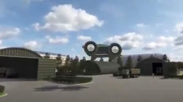 В России приступили к разработке инновационного аэромобиля «Циклокар»