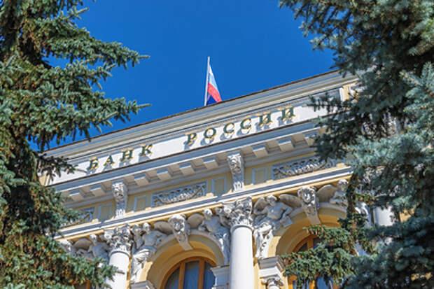 Центробанк потратил рекордно много на спасение рубля