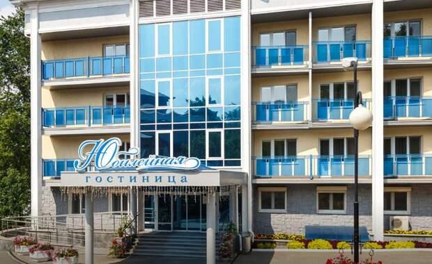 Гостиницу «Юбилейная» в Ижевске превратят в центр развития предпринимательства