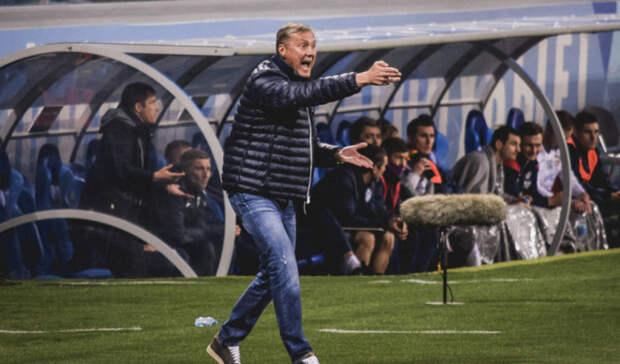 Бывший тренер волгоградского «Ротора»: «Мы шли на 13-м месте»