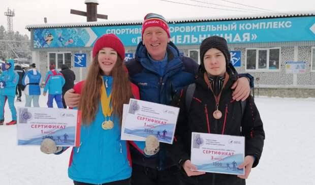 Тагильские лыжники стали призерами первенства Свердловской области