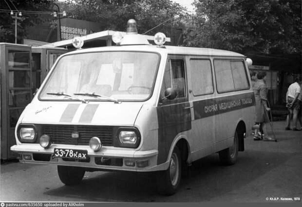 В 1960-х годах в Люблине построили станцию скорой помощи
