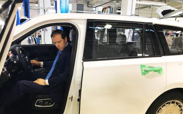 Внедорожники Aurus Komendant появятся в 2022 году