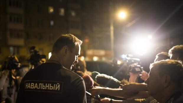 Прокуратура просит признать штабы Навального и ФБК экстремистскими