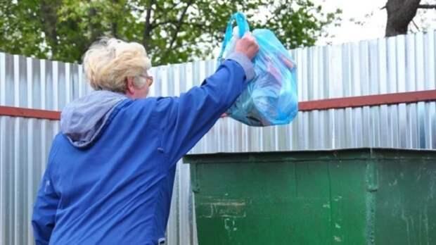 Вечерний вынос мусора – почему нельзя