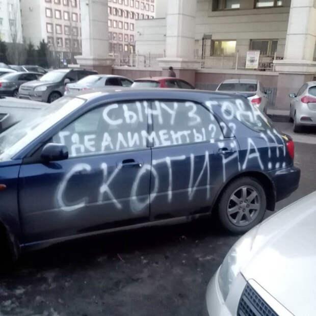 3. «Пусть все знают, что это автомобиль нехорошего человека!» авто, месть, фото, юмор