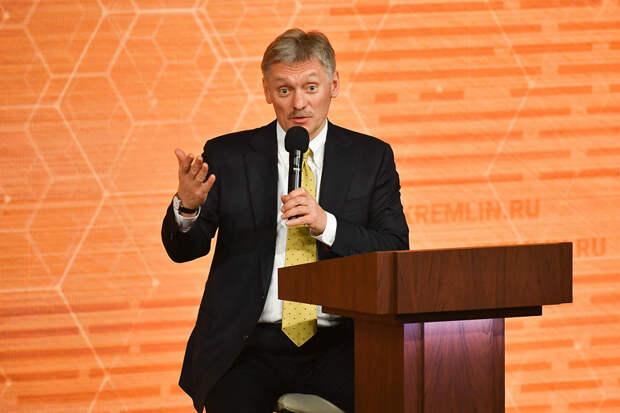 Песков заявил о препятствиях в борьбе с бедностью