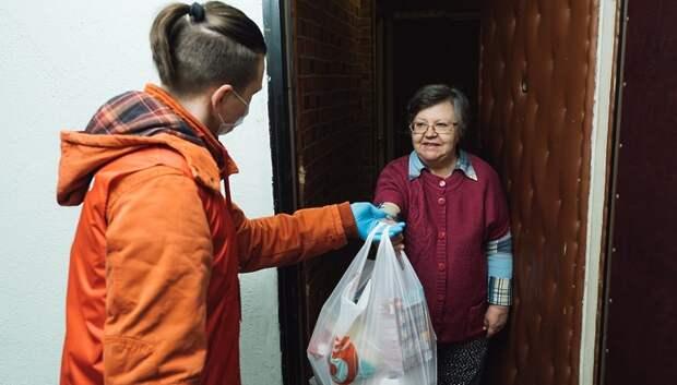 Жители Подмосковья на самоизоляции стали чаще обращаться за помощью к волонтерам