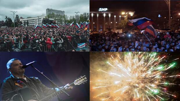 Алексей Гумилёв: День Республики под прицелом мнения Украины