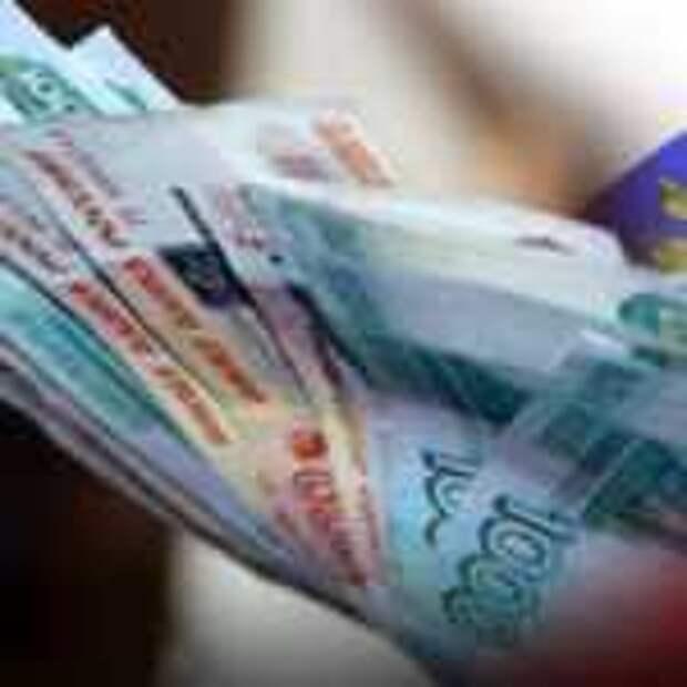 Гражданам с 1 августа будут выплачивать дополнительное пособие