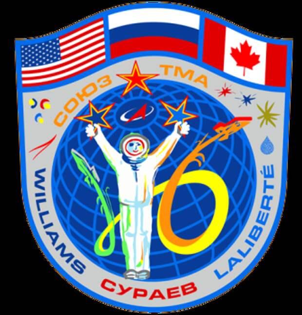 Soyuz-TMA-16-Mission-Patch.png