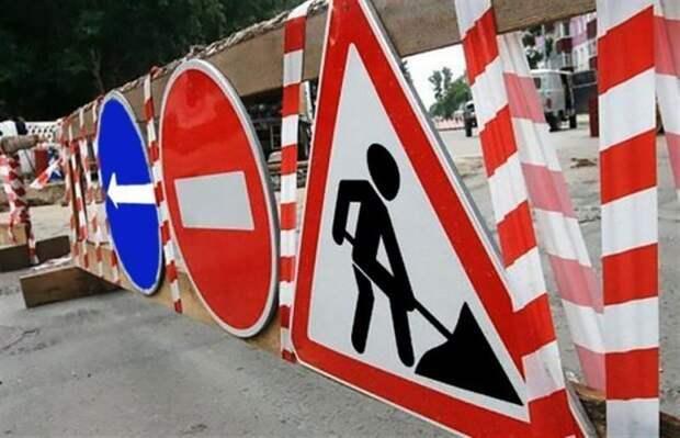 Ряд улиц перекроют в Нур-Султане с 6 по 16 мая