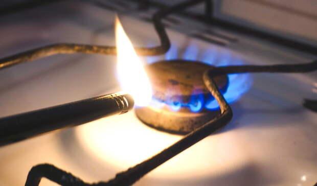 8 июня несколько улиц Орска останутся без газа