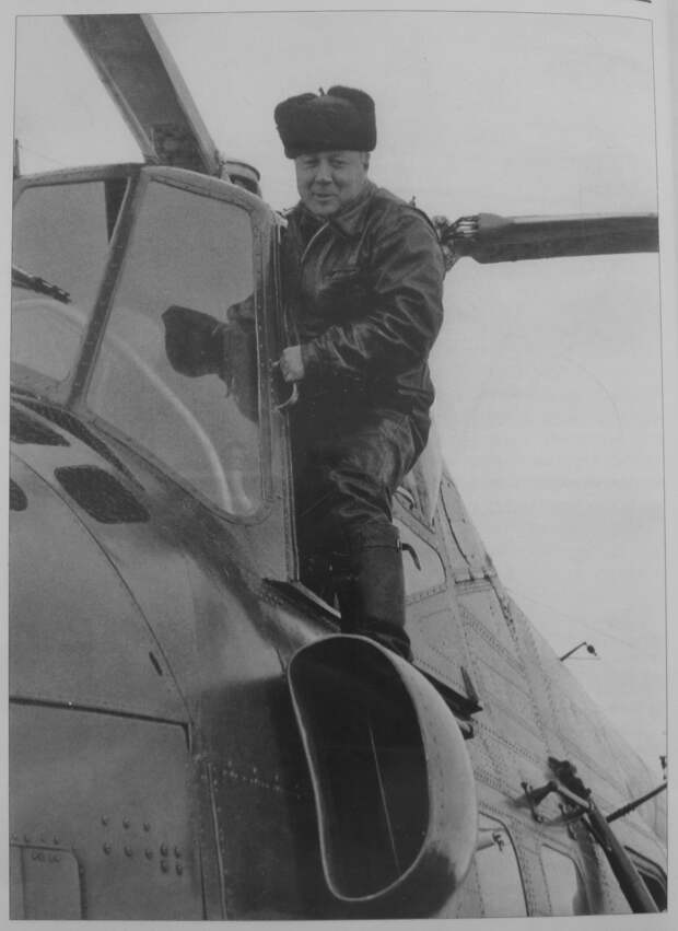 Человек, которому принадлежит небо. К 95-летию со дня рождения Василия Петровича Колошенко