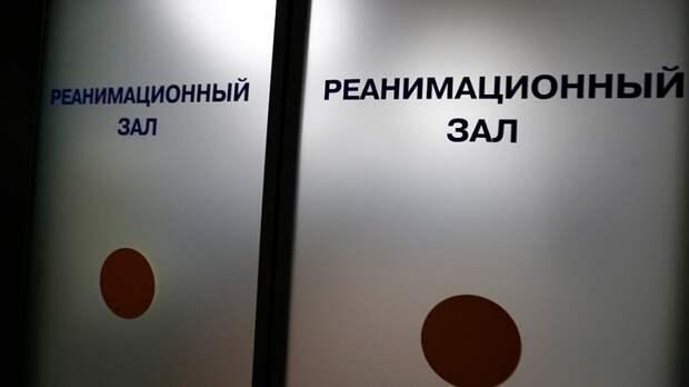 Петербургская школьница впала в кому после отравления метадоном