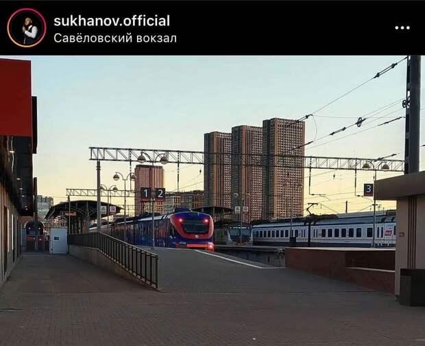 В выходные дни апреля изменится расписание электричек Савеловского направления