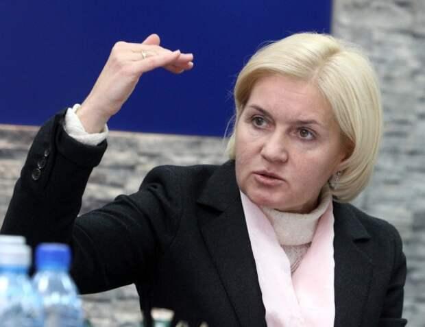 Голодец рассказала о планах по повышению пенсий россиян
