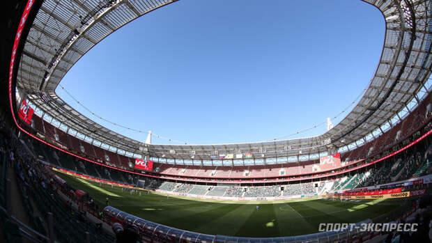 КДК РФС наказал «Локомотив» проведением одного домашнего матча РПЛ нанейтральном поле