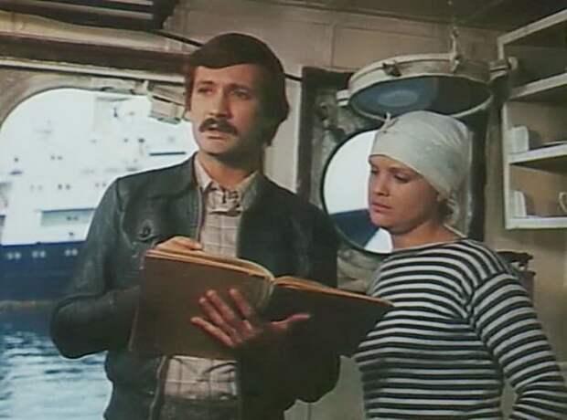 Кадр из фильма *Берегите женщин*, 1981 | Фото: kino-teatr.ru