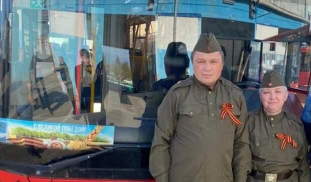 ВКазани водители автобусов икондукторы вышли намаршруты ввоенной форме