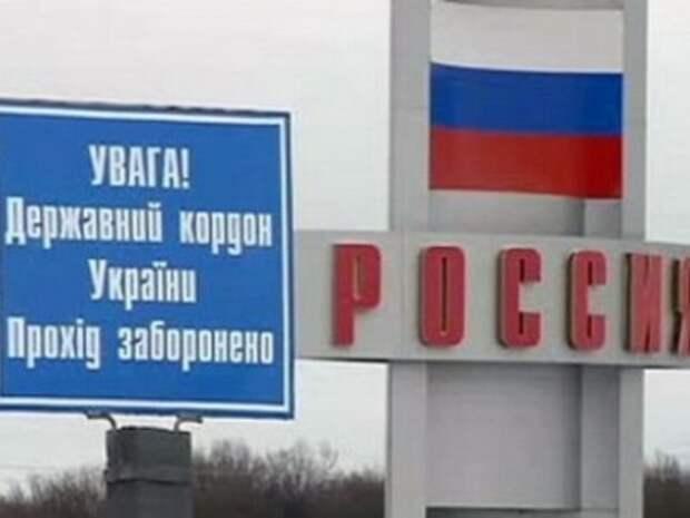 Нафтогаз надеется с помощью санкций перенести точку приема российского газа на восточную границу