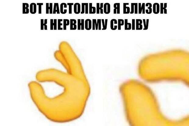 1476385538_30