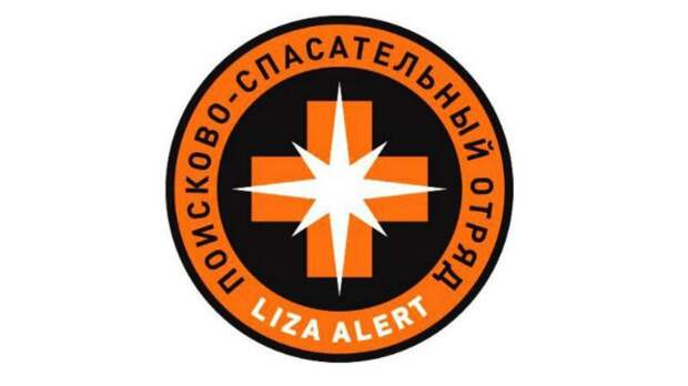 Спасатели разыскивают двух пропавших школьниц в Горном Алтае