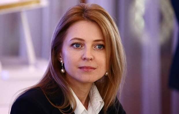 Поклонская пожаловалась в ООН на Украину