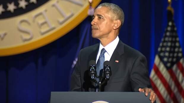 Экс-президент Барак Обама полагал, что к США должен прислушаться весь мир
