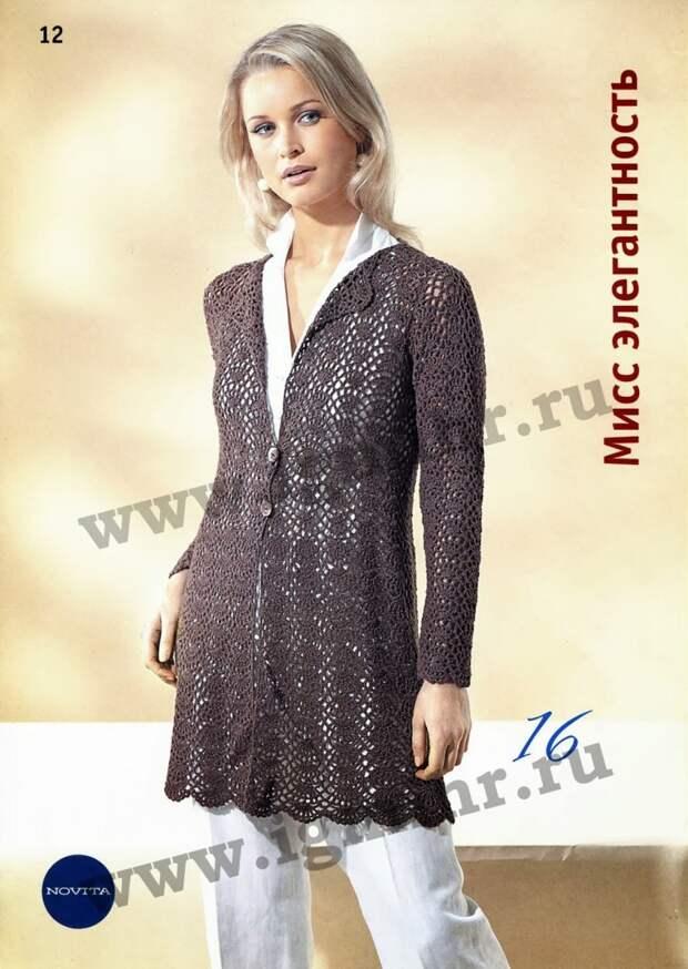 Вязание модно и просто №5 2013