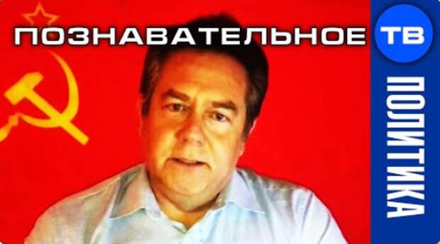 Платошкин - враг России