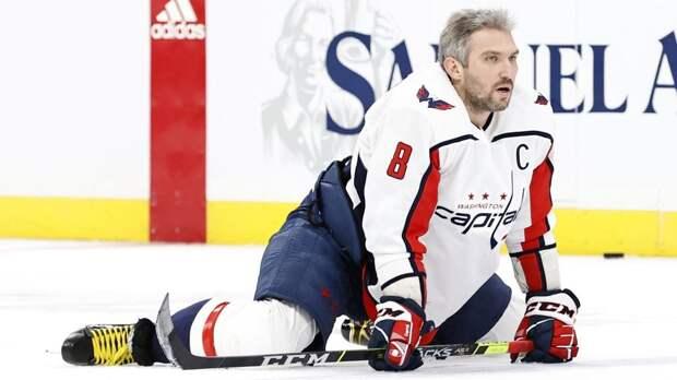 Овечкин прокомментировал победу над «Бостоном» в 1-м матче серии плей-офф НХЛ