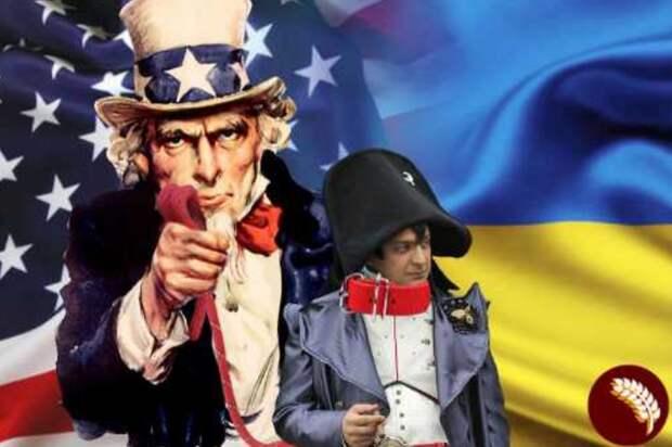 Как Соединённые Штаты превращают Украину в тоталитарное государство