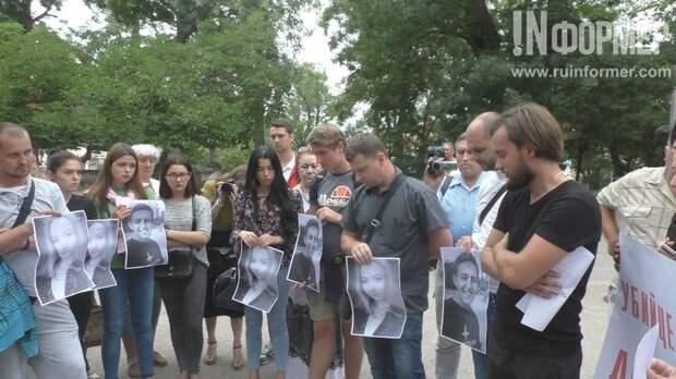 Севастопольцы требуют более сурового наказания для «убийцы» двоих детей (фото, видео)